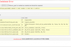 DISCUZ论坛 报错:(145)table   './XXXXXXX/forum_post' is marked as crashed and should be repaired 解决办法